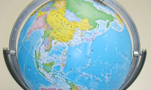 Beijing Boston oder eine