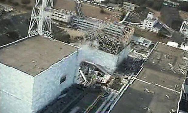 Fukushima Drohne Notlandung