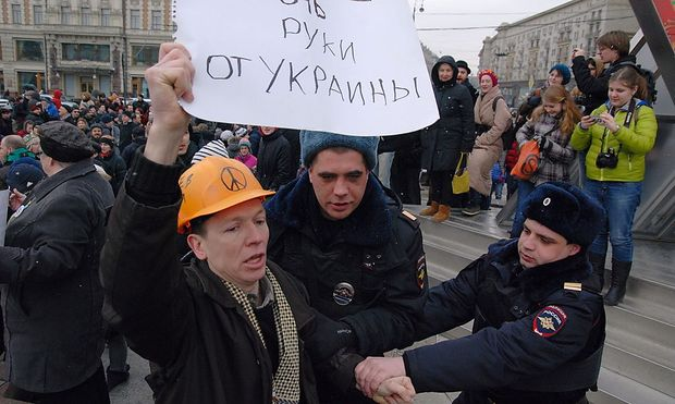 RUSSIA UKRAINE CRISIS