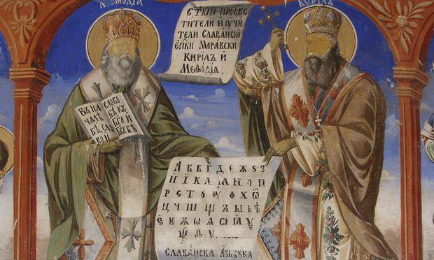 Kloster Sveti Jovan Bigorski in Mazedonien, Darstellung von Kyrill und Method an den Außenmauern der Kirche
