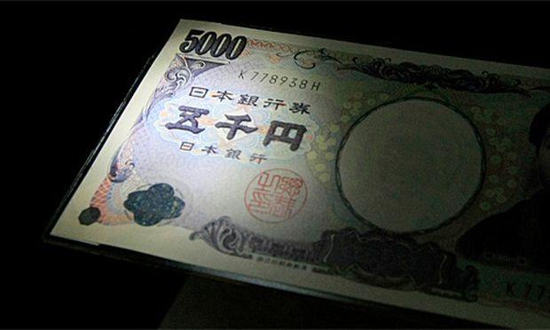 Preisverfall Deflation Japan beschleunigt