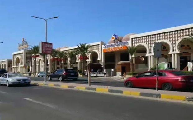 Hurghada-Angreifer handelte im IS-Auftrag