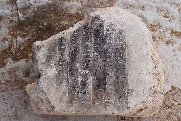 Unter anderem wurden bereits Hieroglyphen freigelegt
