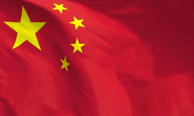 Chinas rote Kapitalisten werden