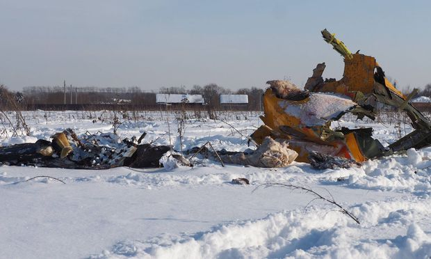 MOSCOW REGION RUSSIA FEBRUARY 13 2018 Wreckage at the crash site of a Saratov Airlines Antonov