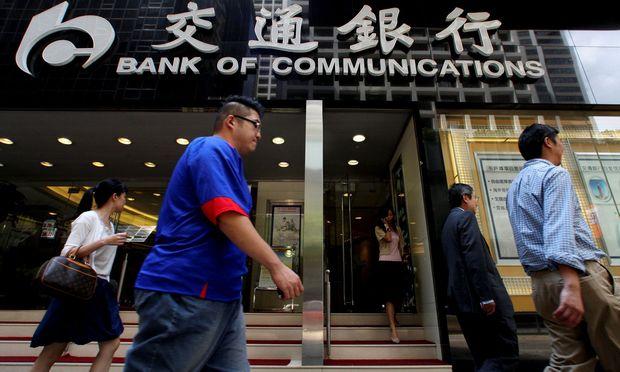China lockt ausländische Investoren in die Banken.
