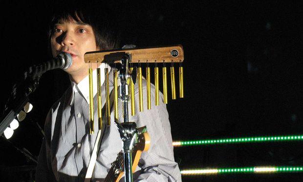 Keigo Oyamada / Bild: (c) beigestellt