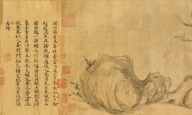 """Die fünf Meter lange Tuschezeichnung aus der Song-Dynastie, """"Holz und Fels"""" von Su Shi, wurde am Montag in Hongkong versteigert."""