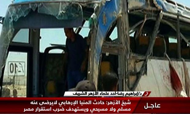 Der zerstörte Bus im ägyptischen Fernsehen.