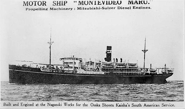 Das Unglücksschiff Montevideo Maru