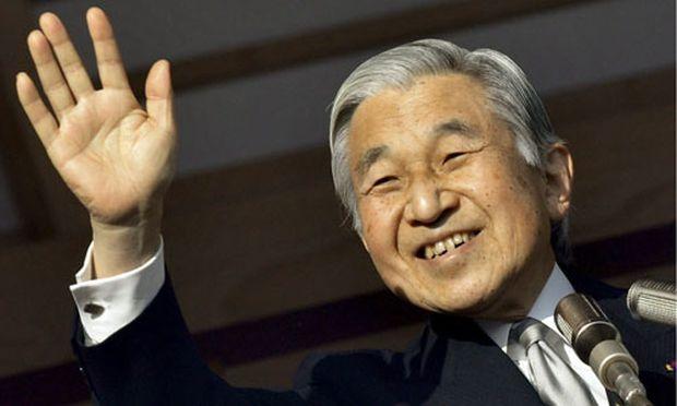 Tenno Akihito