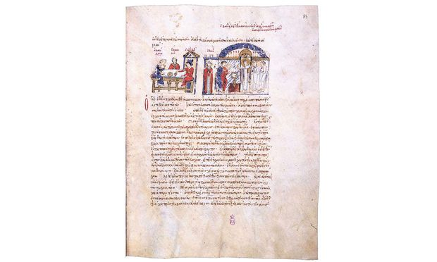 Das Gebetbuch ist stets dabei: aus der Scylitzes-Handschrift, 12./13. Jh.