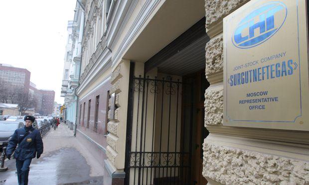 Russlands reichstes Unternehmen sitzt im tiefen Sibirien. In Moskau hat es nur eine Repräsentanz.