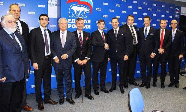 Die FPÖ 2016 bei einem Besuch in Russland