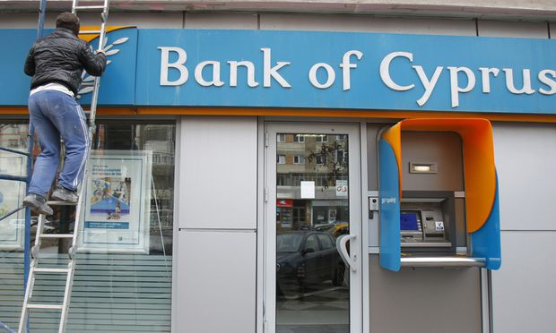 Baustelle ohne Plan: Mit der Frage, wie man mit Pleitebanken umgeht, ist die Eurozone offenbar überfordert.