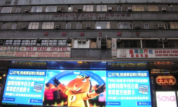 Amanshausers Welt Hongkong