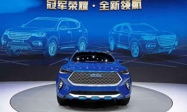 FILE PHOTO - A Haval HB-03 Hybrid car from Great Wall Motors is displayed at Shanghai Auto Show during its media day in Shanghai