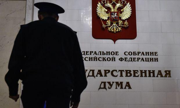 Journalisten wollen dem russischen Parlament kein Forum mehr für Berichterstattung bieten.