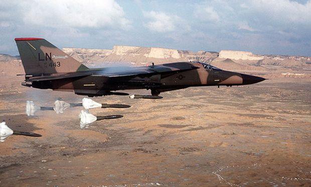 Hintergrund: US-Bomben auf Tripolis im Jahr 1986