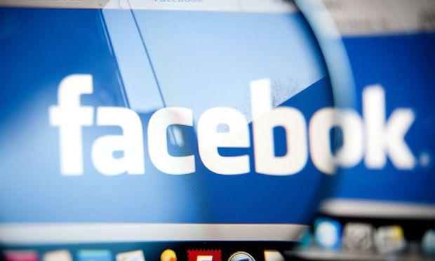 Facebook veroeffentlicht Ergebnis fuer das vierte Quartal 2012
