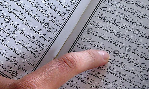 Bruessel Islamischer Religionsunterricht Platz