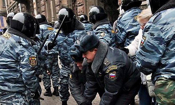 RUSSIA OPPOSITION PROTEST