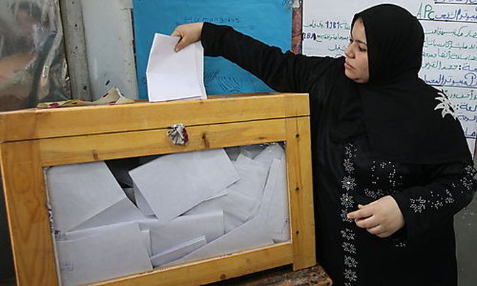 EGYPT PARLIAMENTARY ELECTIONS