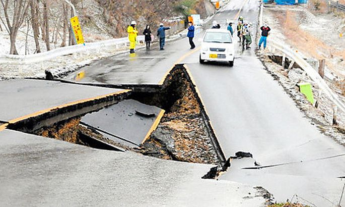 Ein Bild aus der japanischen Region Fukushima nach dem Tohoku-Beben im Jahr 2011.