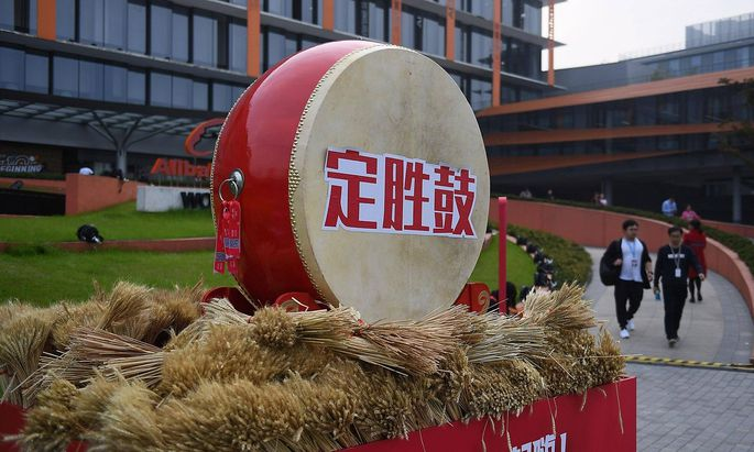 HANGZHOU, CHINA - NOVEMBER 10: A drum with Chinese characters reading ding sheng gu is seen at Alibaba headquarters bef