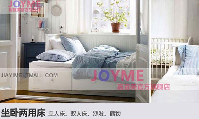 Chinesen gruenden dreistes IkeaPlagiat
