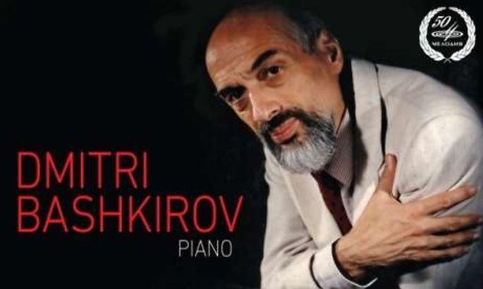 Dmitri Bashkirov war auch ein vielfältiger Interpret.