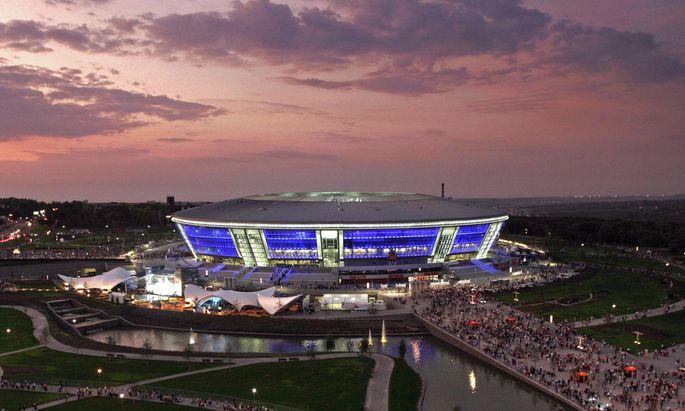UKRAINE SOCCER EURO 2012 STADIUMS