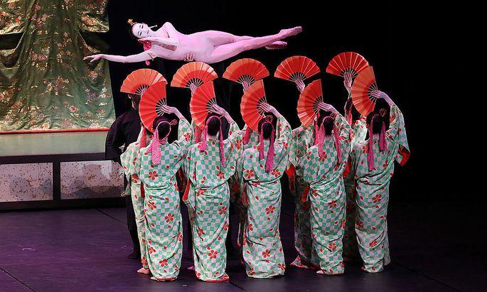 """""""The Kabuki"""""""