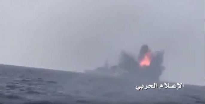 Die Explosion am Heck der saudischen Fregatte