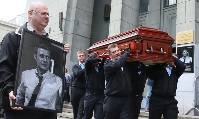 RUSSIA UKRAINE CRISIS JOURNALIST MOURNING CEREMONY