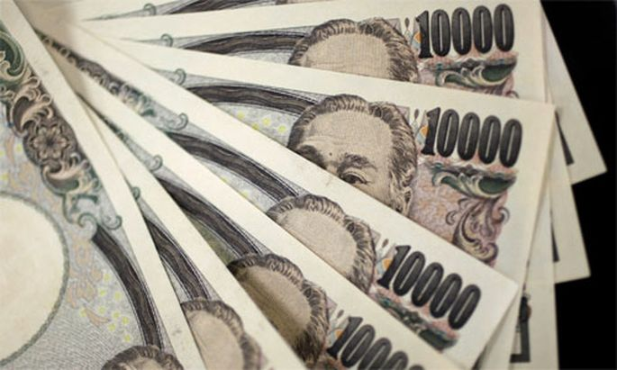 Weltweit ruesten sich Notenbanken