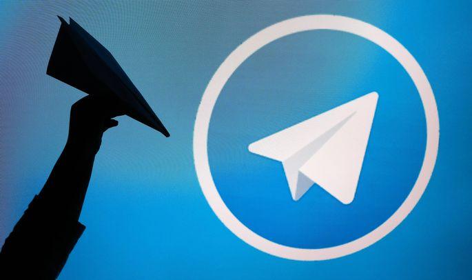 Das Logo von Telegram.