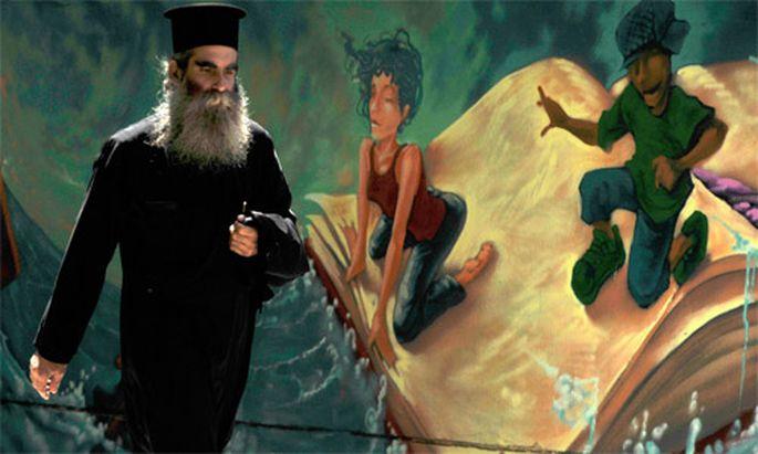 Griechische Regierung will Kirche