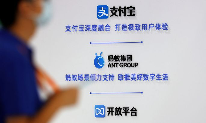 Ant Group and Alipay in Beijing