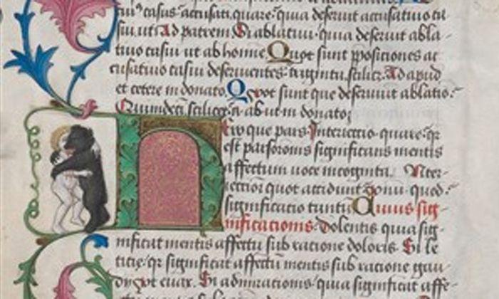 """Grammatiklehrbuch (""""Donat"""") für Maximilian I., in Wien ca. 1465/66 hergestellt."""