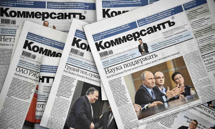 """In der russischen Wirtschaftszeitung """"Kommersant"""" stehen die Zeichen weiter auf Sturm."""