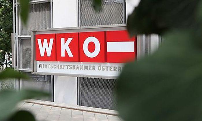 WKO, Wirtschaftskammer �sterreich, Wiedner HauptstrasseFoto: Teresa Zoetl