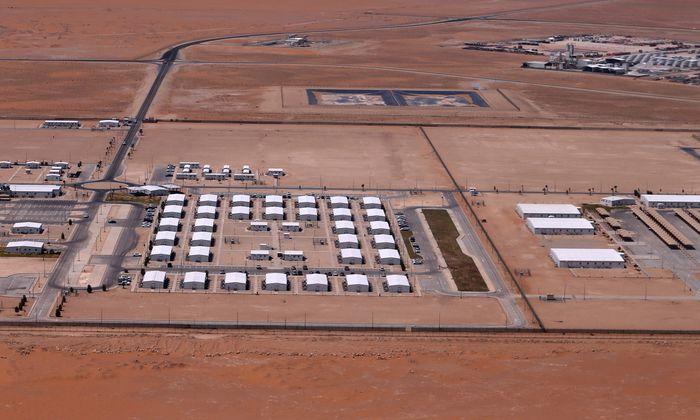 Symbolbild - Anlage des Ölkonzerns Saudi Aramco.