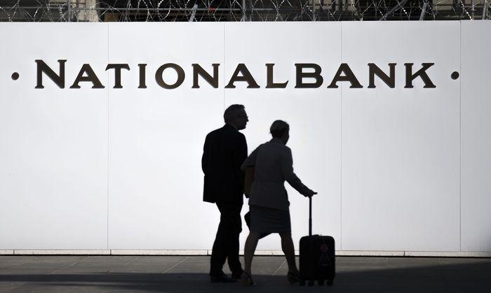 BAUSTELLE, ZAUN, SNB, SCHWEIZER NATIONALBANK, SCHWEIZERISCHE NATIONALBANK, ZENTRALBANK, NOTENBANK,