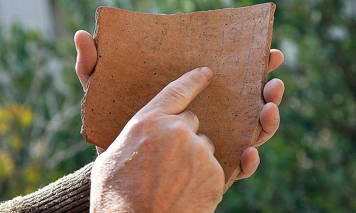 ISRAEL ARCHEOLOGY
