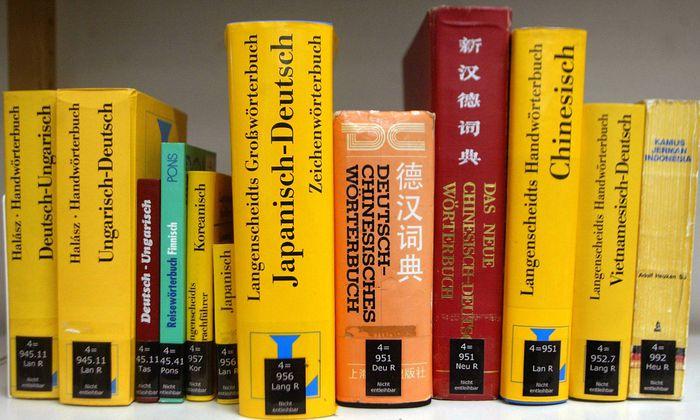Von wegen Weltsprache, Deutsch gehört zum Merkwürdigsten, in dem man sich verständigen kann. Sehen wir nicht so, aber US-Linguisten.