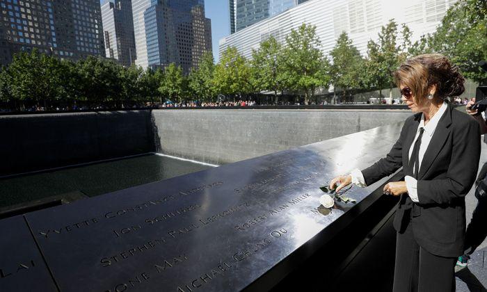 Bierlein gedenkt der Opfer von 9/11