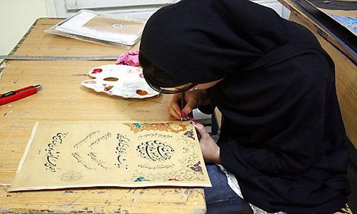 Symbolbild: Eine afghanische Schülerin