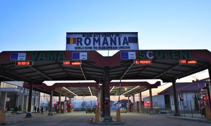 Hier endet vorerst Europa: Ein Grenzübergang zwischen dem EU-Staat Rumänien und Moldau.