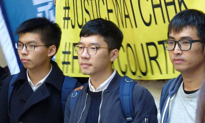 Joshua Wong, Nathan Law und Alex Chow